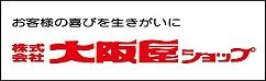 株式会社大阪屋ショップ