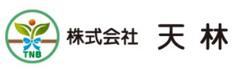 株式会社 天林
