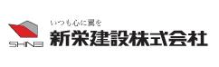 shineikensetsu_bnr